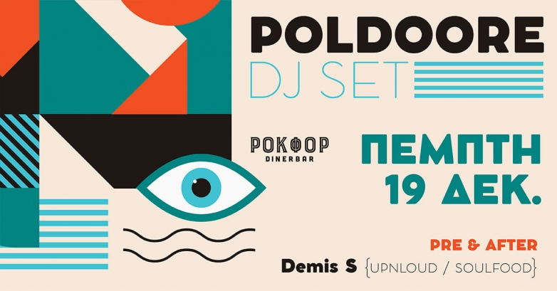 Ροκφόρ presents :: Poldoore