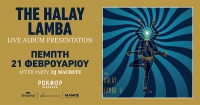 Ροκφόρ presents:: The Halay Lamba II - Live Album Presentation